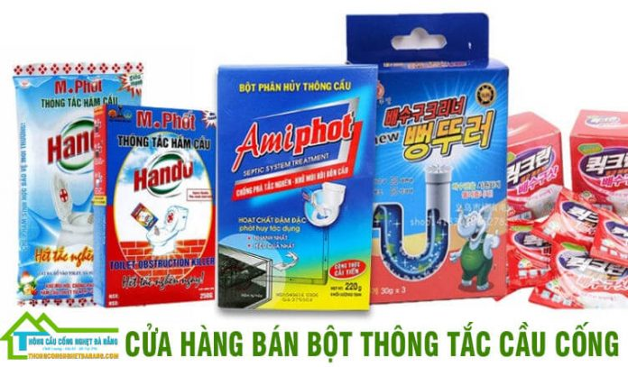 bot-thong-cong-da-nang
